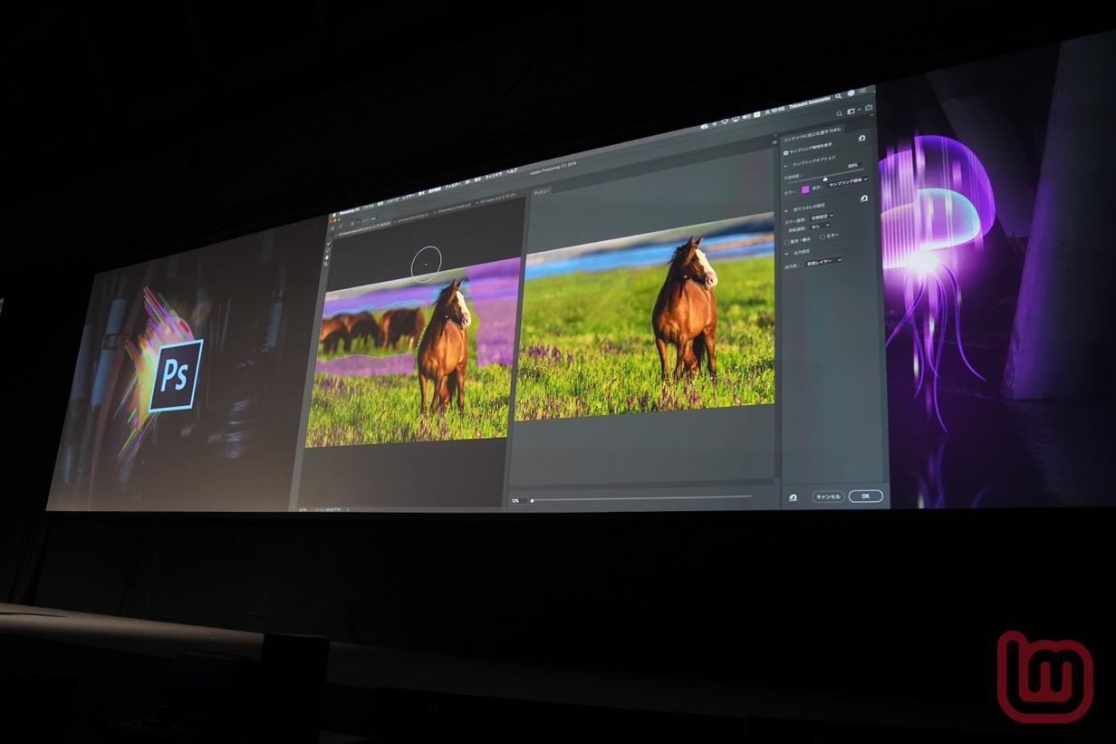 Adobe Max Japan 2018 Keynote-03