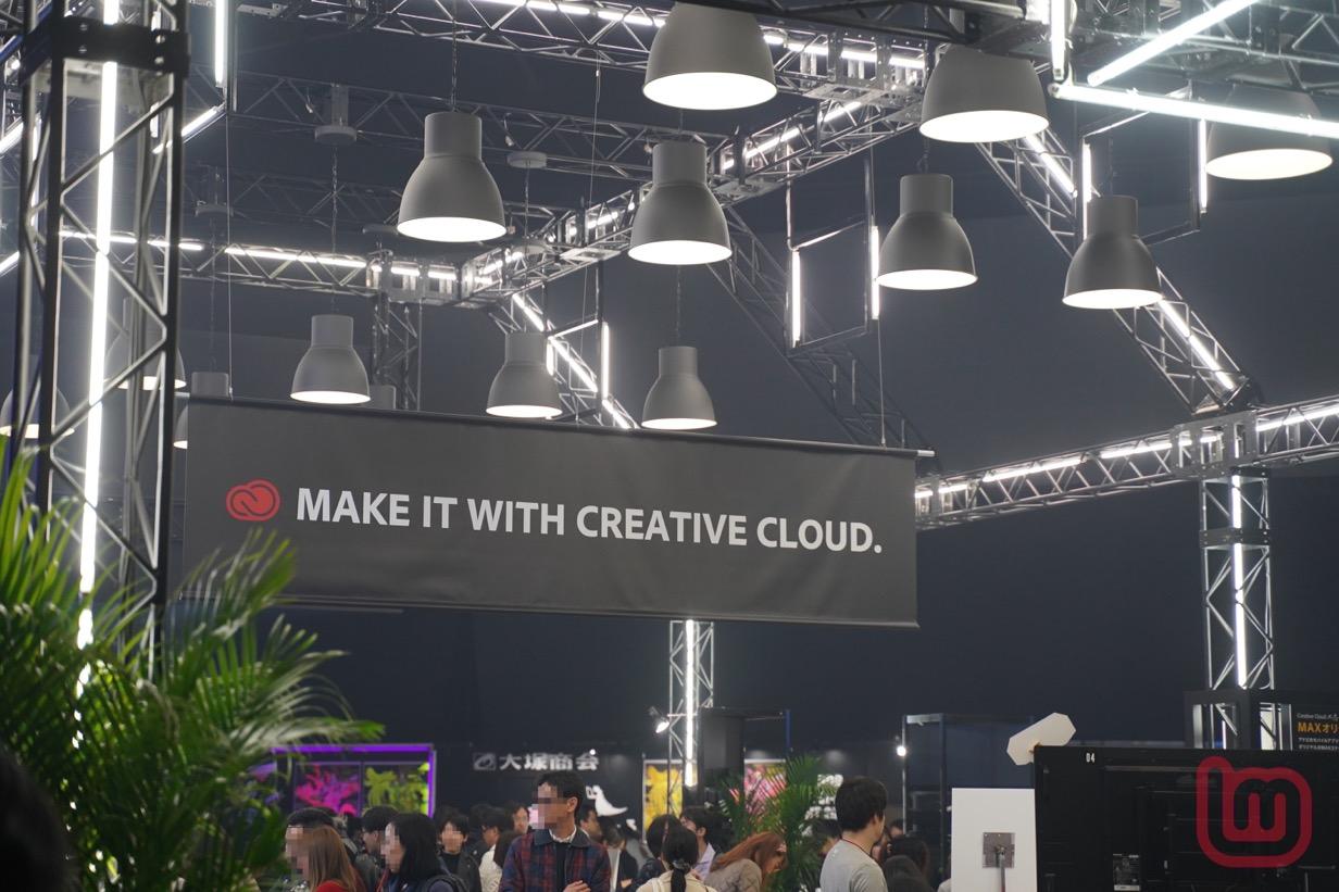 Adobe Max Japan 2018 会場レポート-01