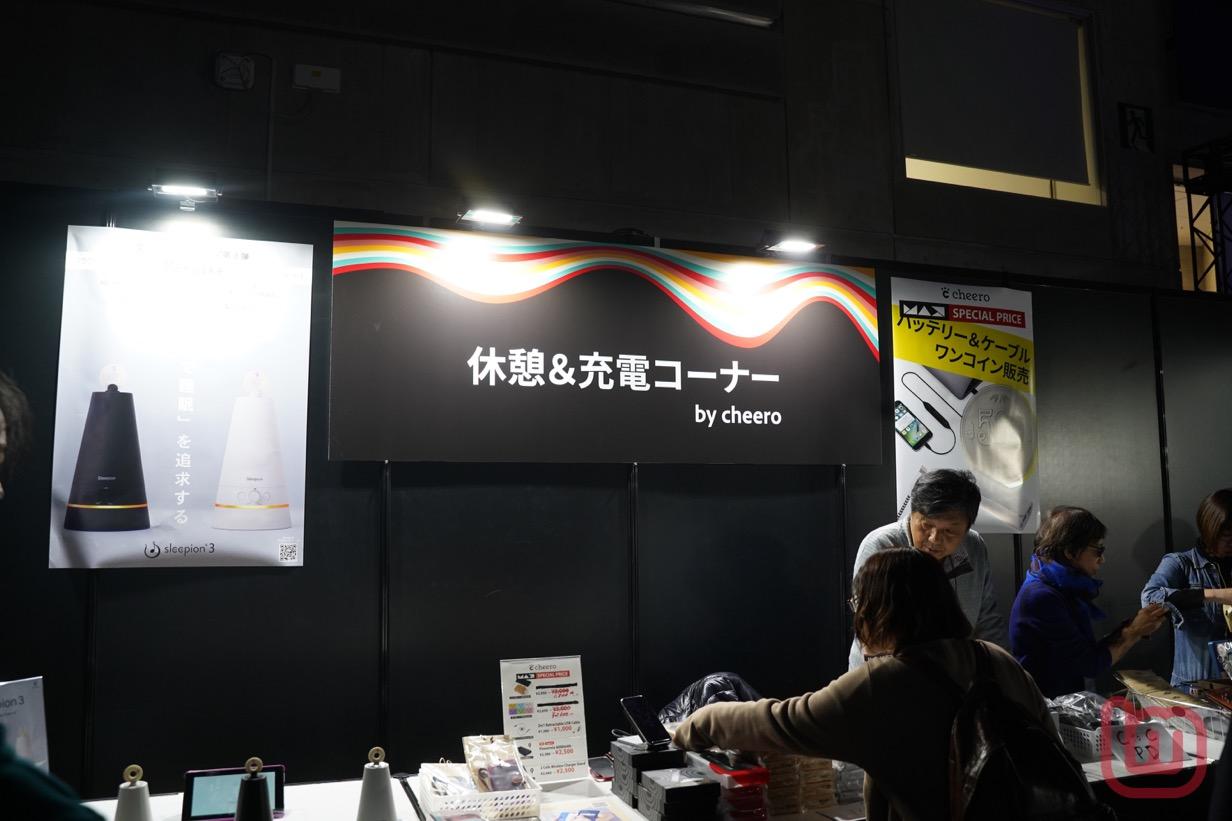 Adobe Max Japan 2018 会場レポート-cheero