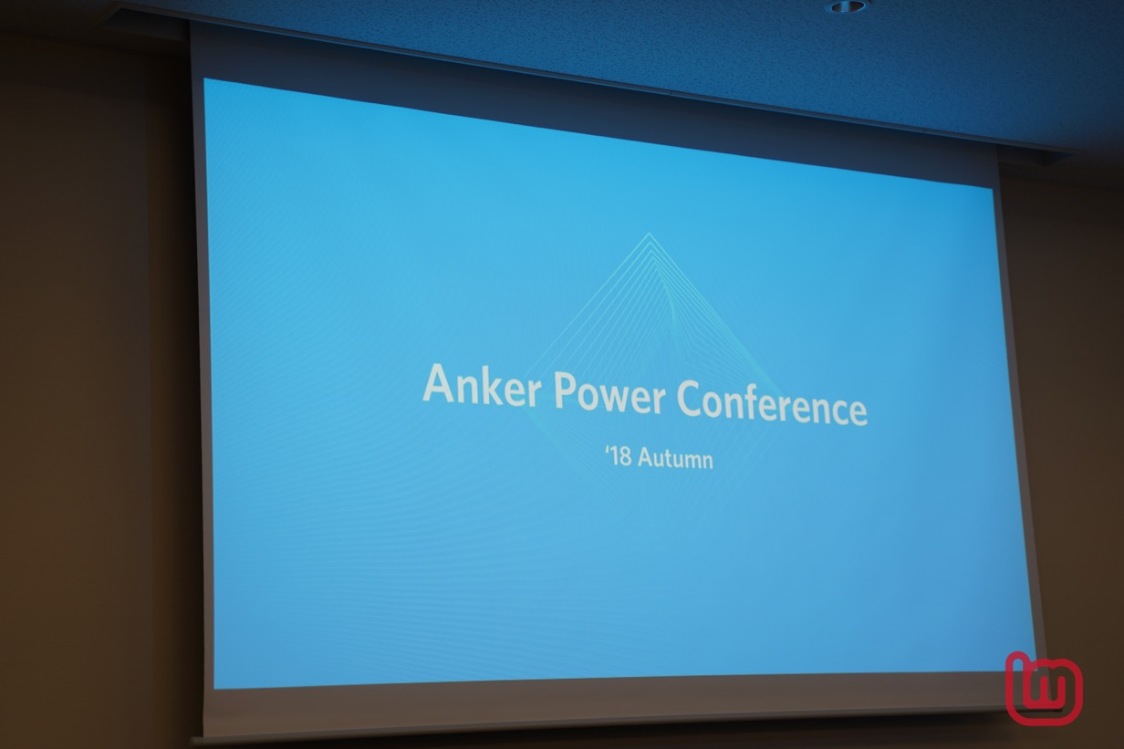 Anker Power Conference '18 Autumn-01