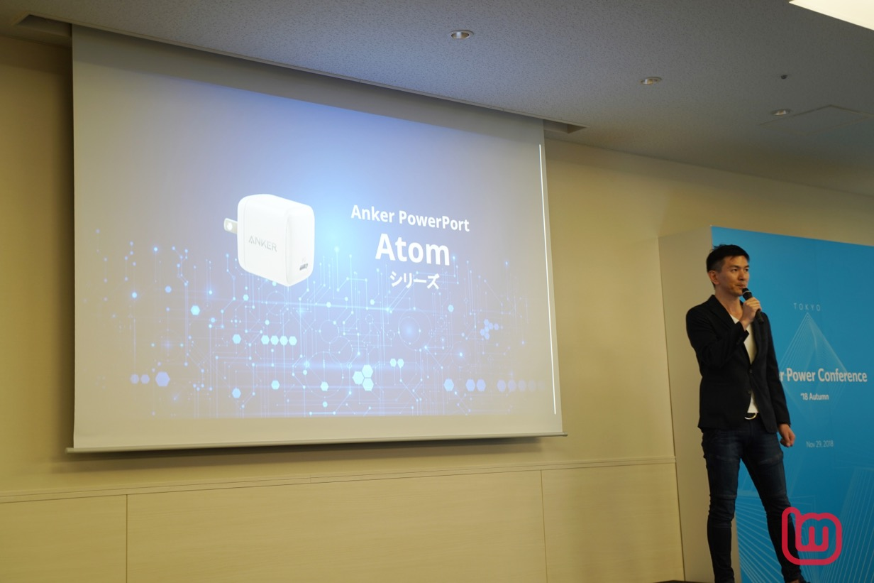 Anker Power Conference '18 Autumn-02