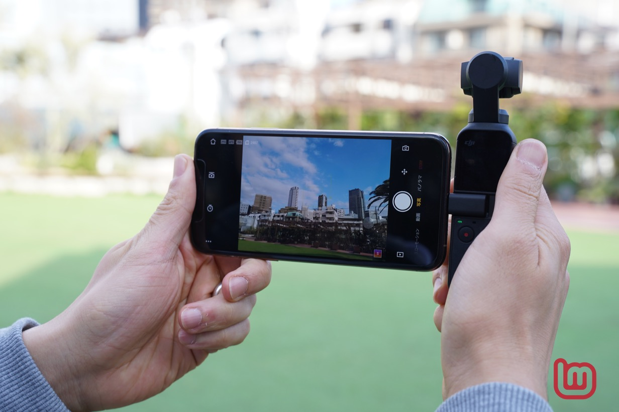 DJI Osmo Pocket-07