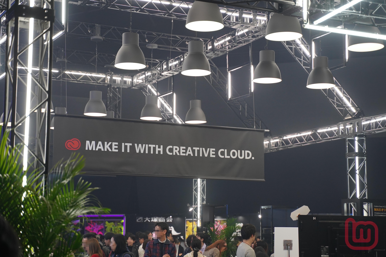 Adobe Max Japan 2018会場レポート:cheeroやワコム・ロジクールなどが製品を展示、あのハンガーの試作品も