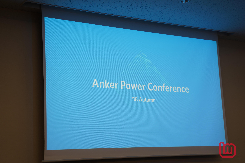 Anker Japan、GaN(窒化ガリウム)を採用した小型USB急速充電器や「PowerCore Fusion 10000」など多数の新製品を発表