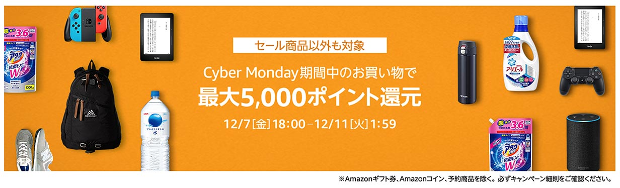 Ankercybermonday pointup