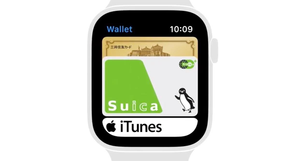 Apple Japan、「Apple Watch Series 4」の使い方を紹介した動画「Apple WatchでSuicaを使う方法」を公開