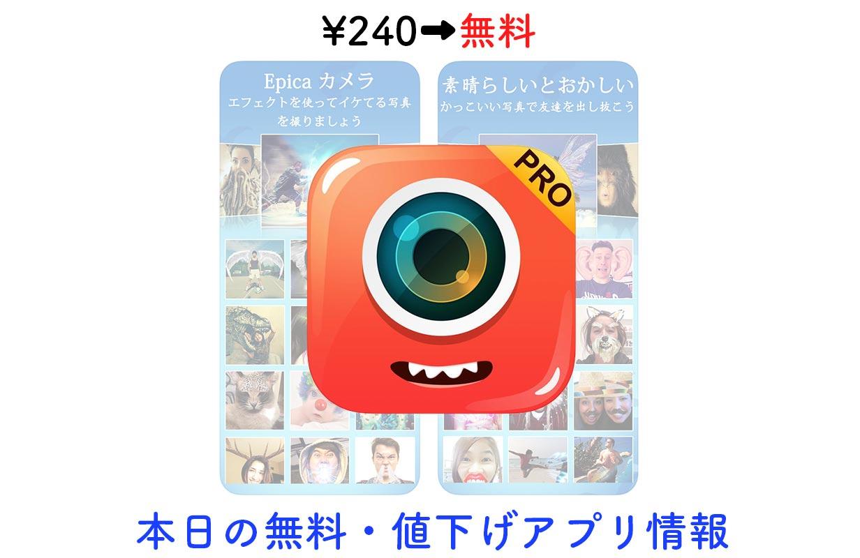 Appsale1201