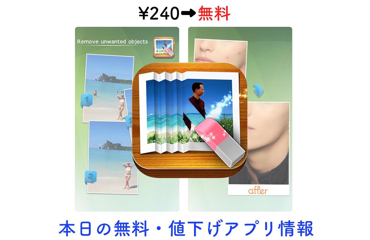 Appsale1226