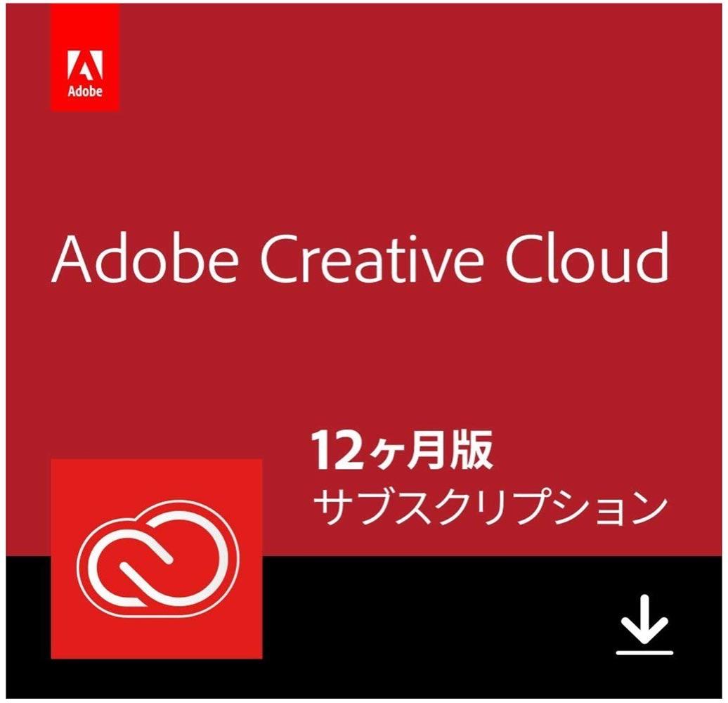 Createvecloud