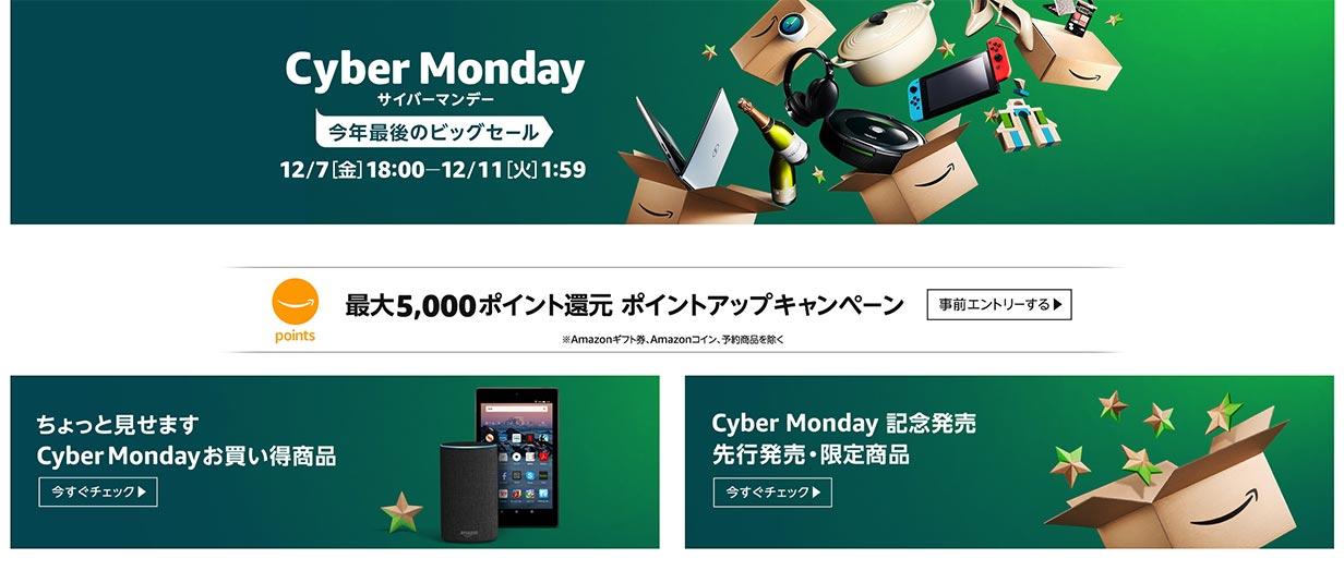 Amazon、ホリデーシーズンの注文数が過去最大になったと発表 ー 日本ではFire TV Stickとプレイステーション クラシックがベストセラーに