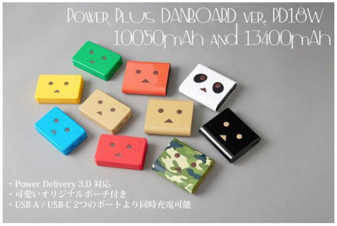 cheero、「cheero Power Plus Danboard version PD18W 10050mAh / 13400mAh」の販売を開始