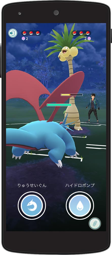 Pokemongotranerbattle 3