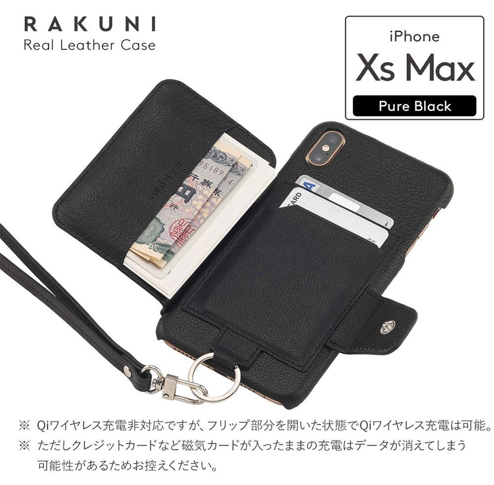 Rukuniiphonexsmax1