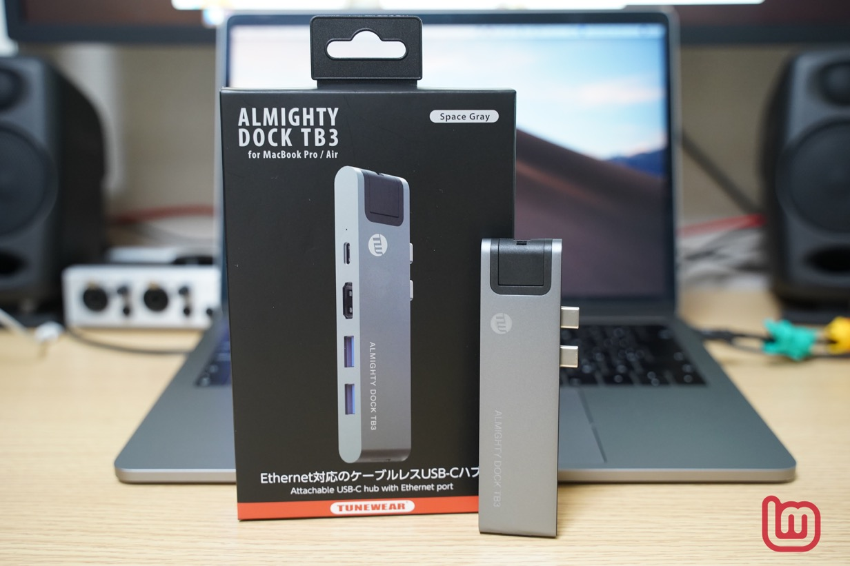 TUNEWEAR ALMIGHTY DOCK TB3-01