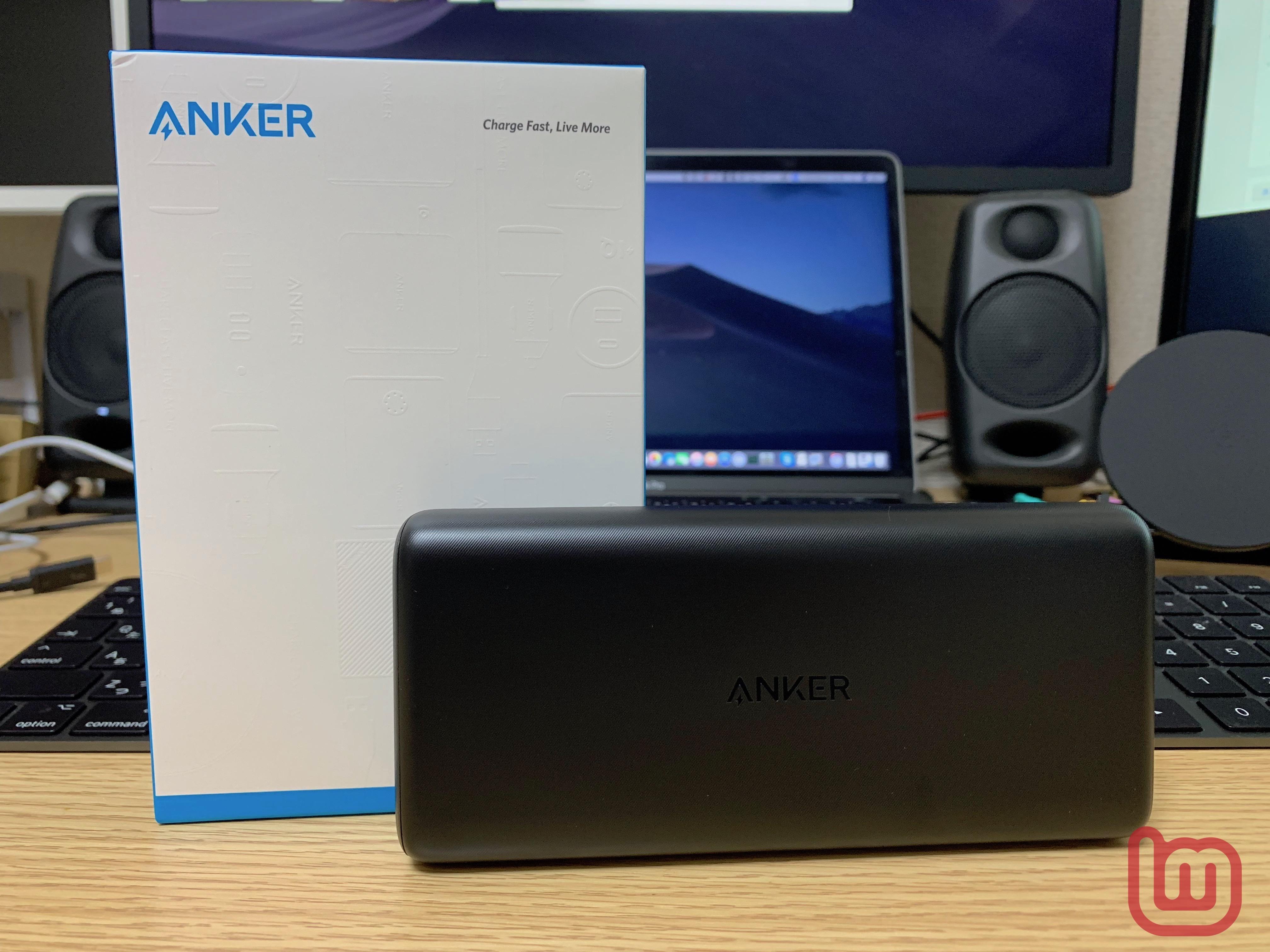 Anekr、薄型の超大容量モバイルバッテリー「Anker PowerCore Lite 20000」の販売を開始 ー 初回500個限定で500円オフ!