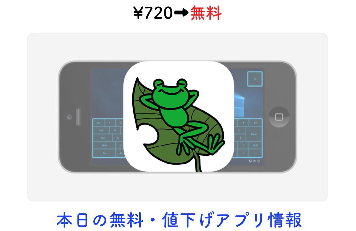 Appsale0128