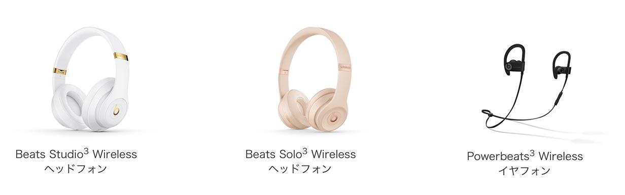 Beatskddi 01