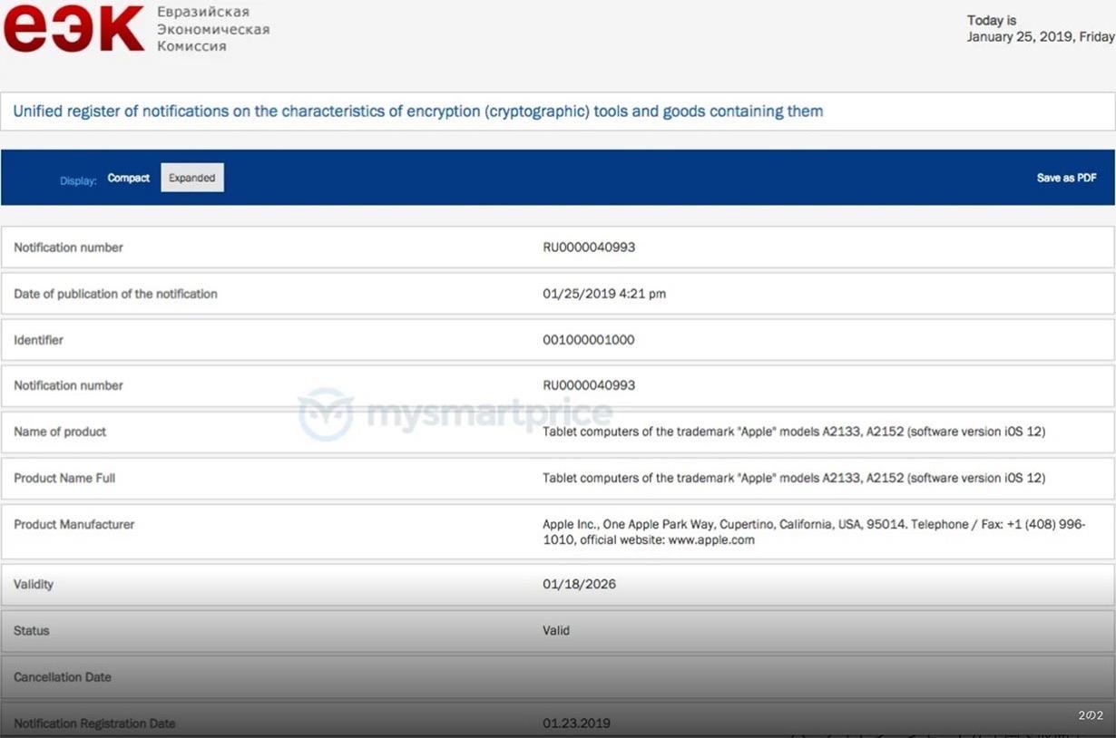 ユーラシア経済委員会に6つの新しい「iPad」とみられるデバイスが登録される!?
