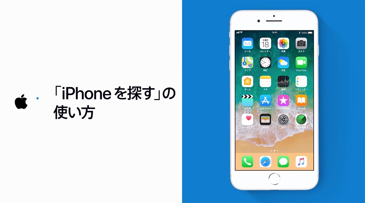 Iphonewosagasunotips