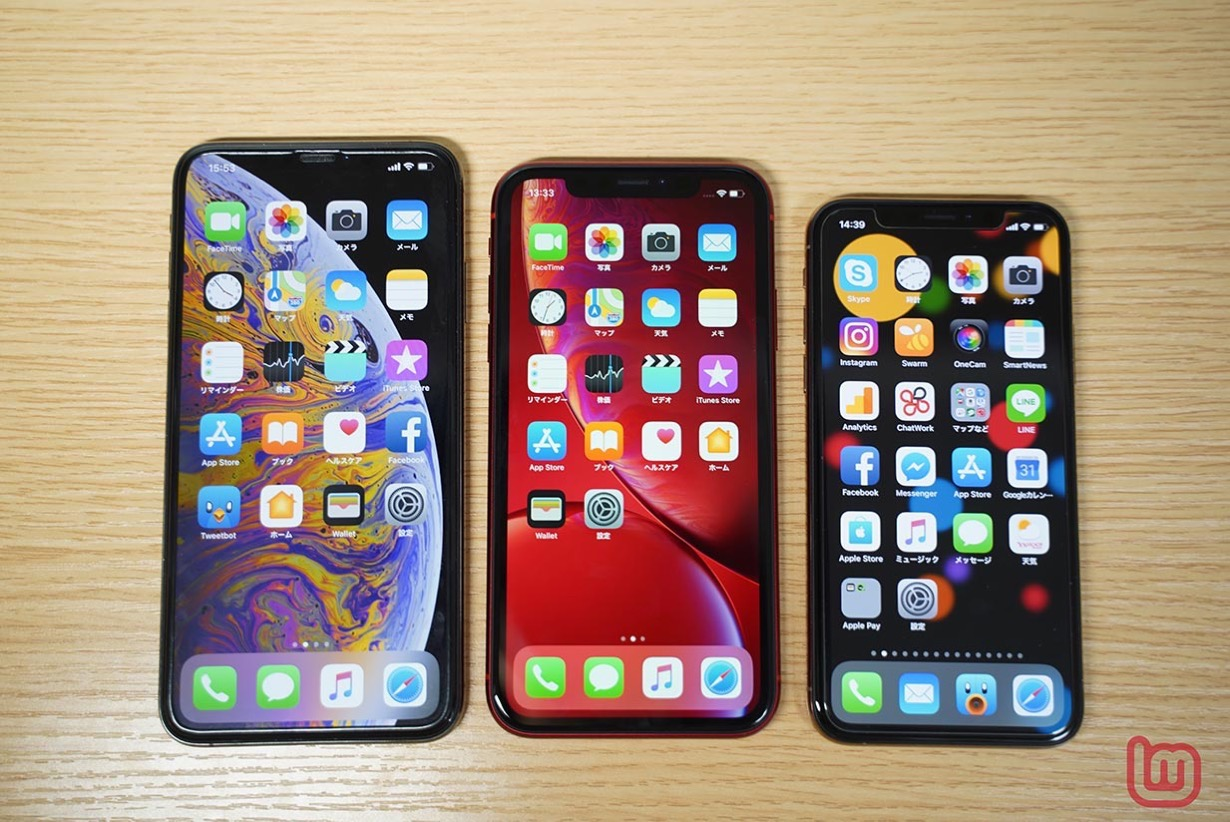 Iphonexssires