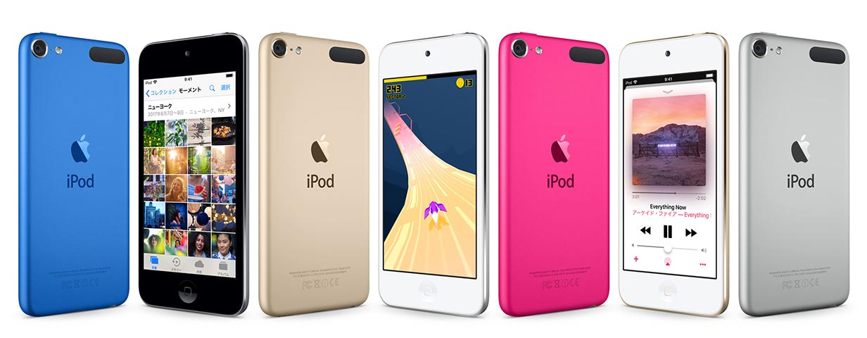 Apple、「iPod touch(第7世代)」を開発中!?