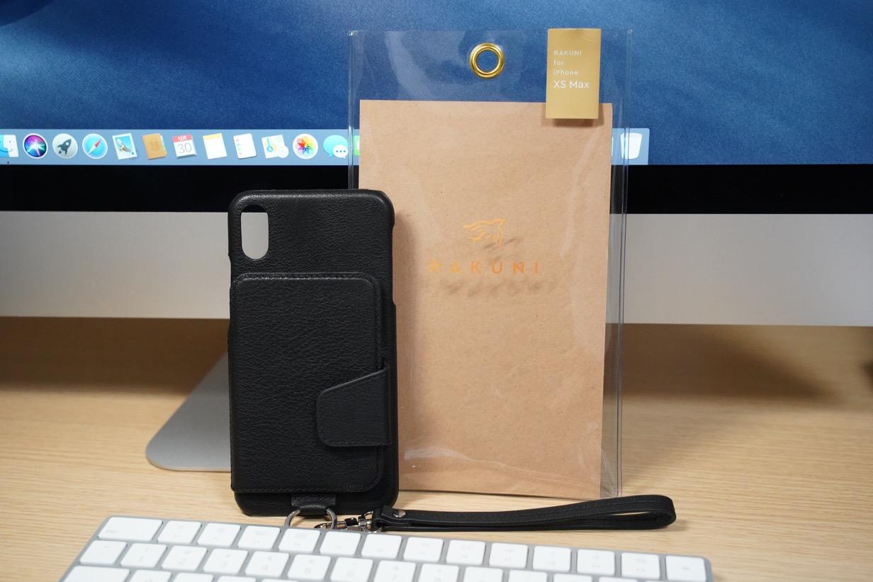 RAKUNI for iPhone XS Max-01