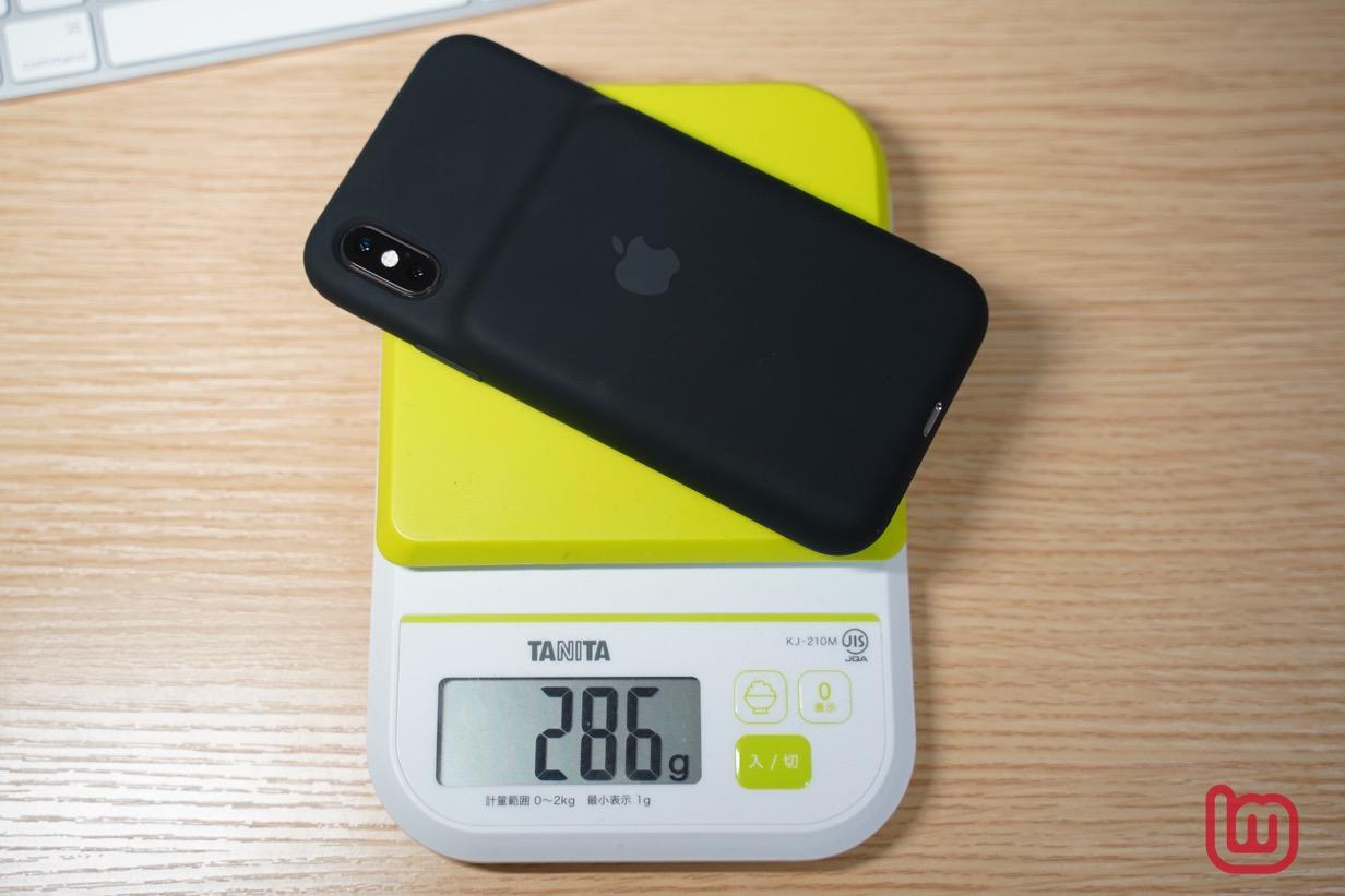 Smart Battery Case-09