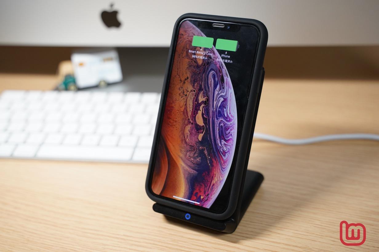 Smart Battery Case-11