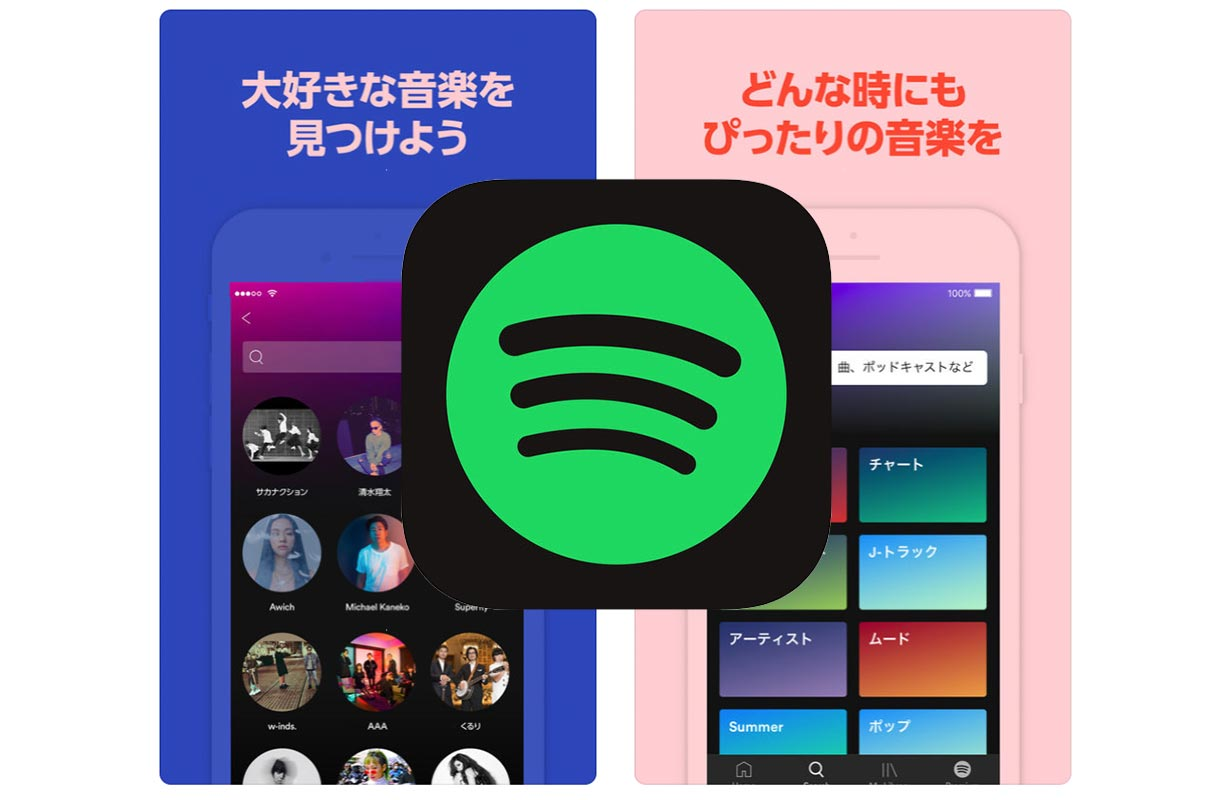 Spotify、iOSアプリ「Spotify 8.4.85」リリース ー 「iPhone XS Max」と「Apple Watch Series 4」をサポート