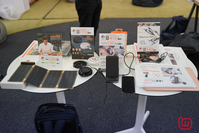 クラファンエキスポ 19 β版:ロア・インターナショナル、「HyperDrive 8 in 1 USB-C Hub + Qi Wireless Charger Stand」などを展示