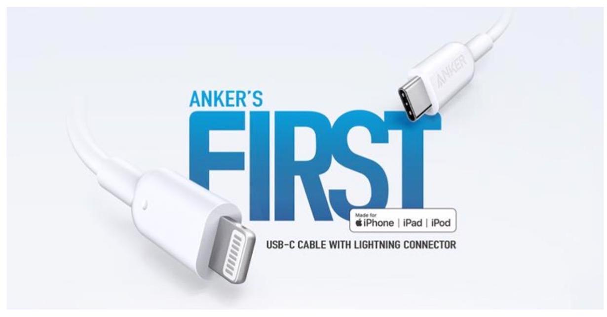 Anker、MFi認証を取得した「Anker PowerLine II USB-C & ライトニング ケーブル(0.9m)」を3月上旬に発売 ー 価格は1,599円に