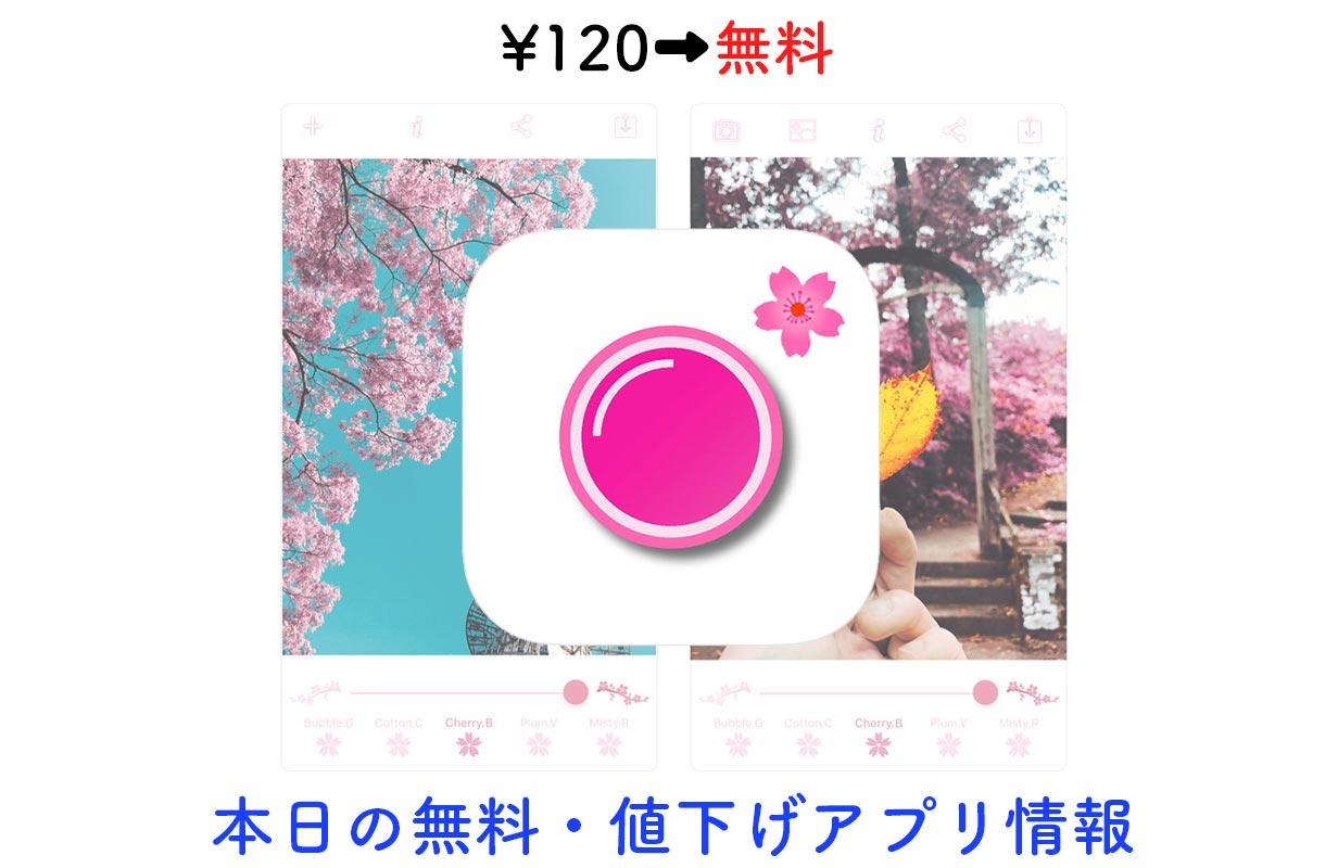 Appsale0227