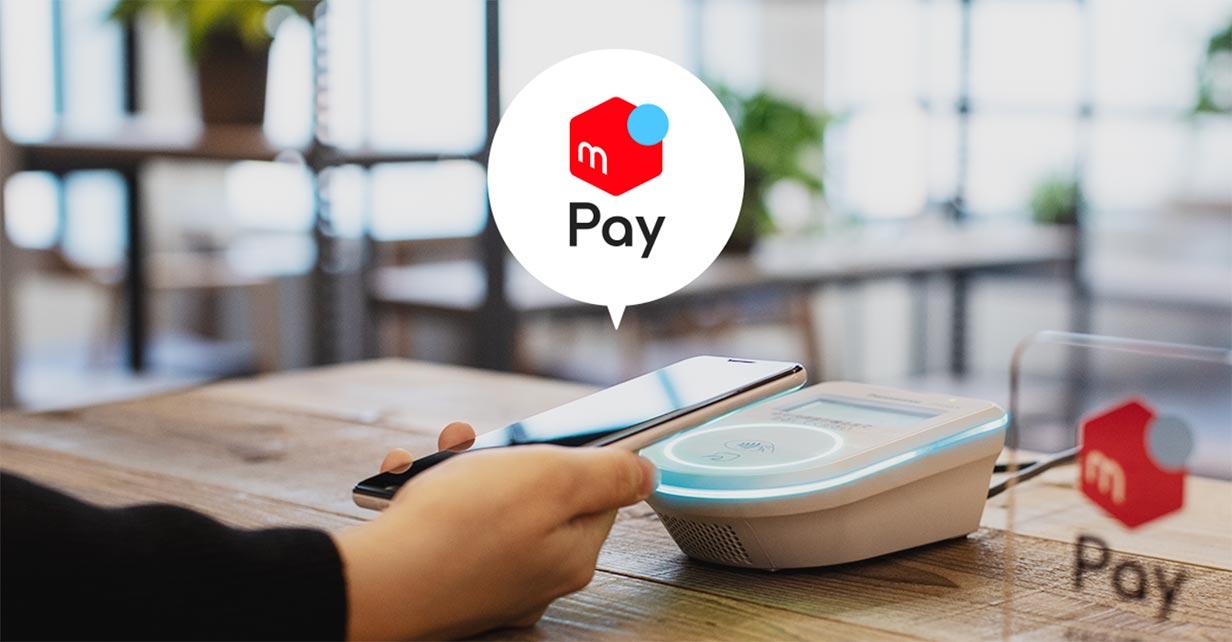 メルカリ、スマホ決済サービス「メルペイ」iOS先行で提供を開始 ー iDに対応、Apple Payに登録可能