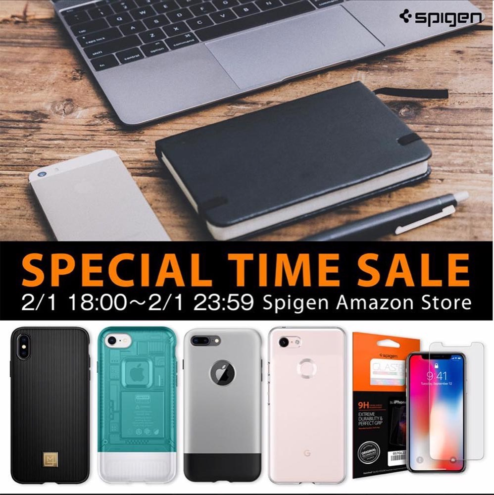 Spigentimesale