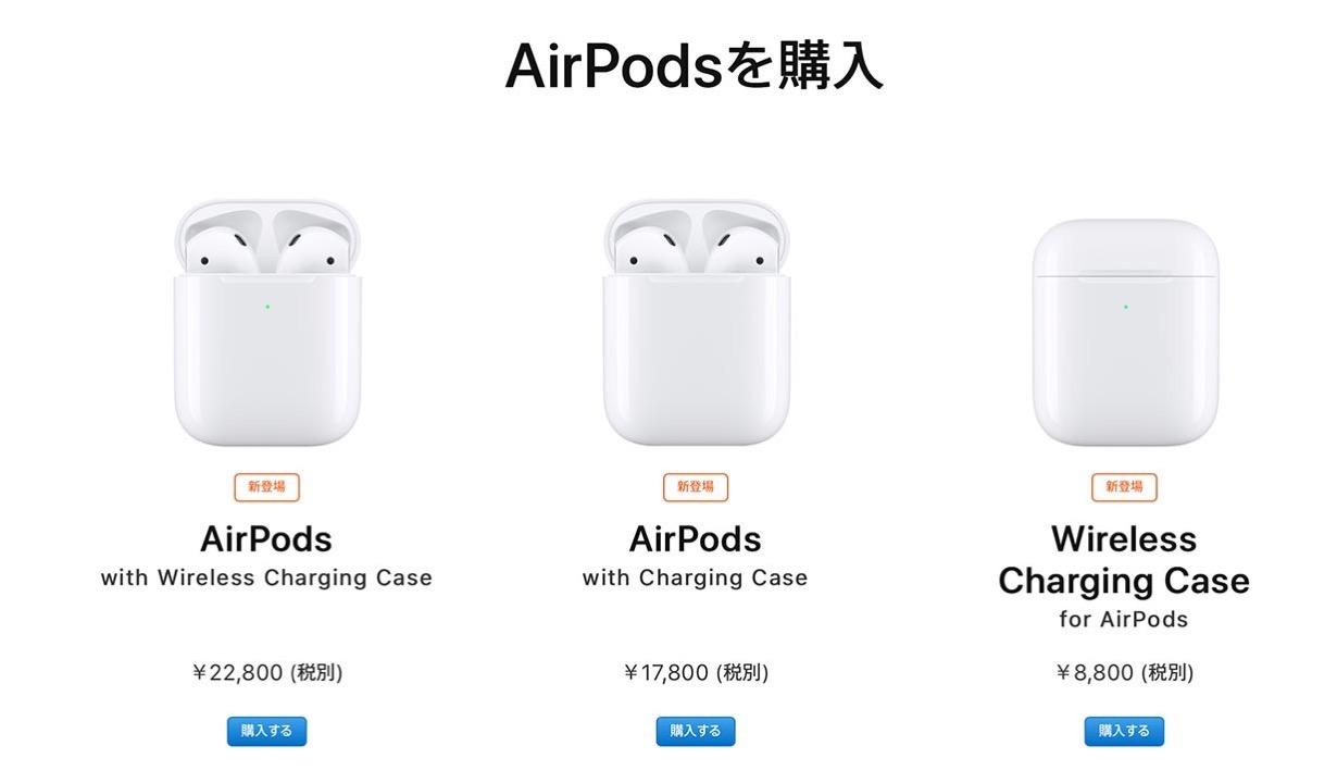 Airpodsbuy