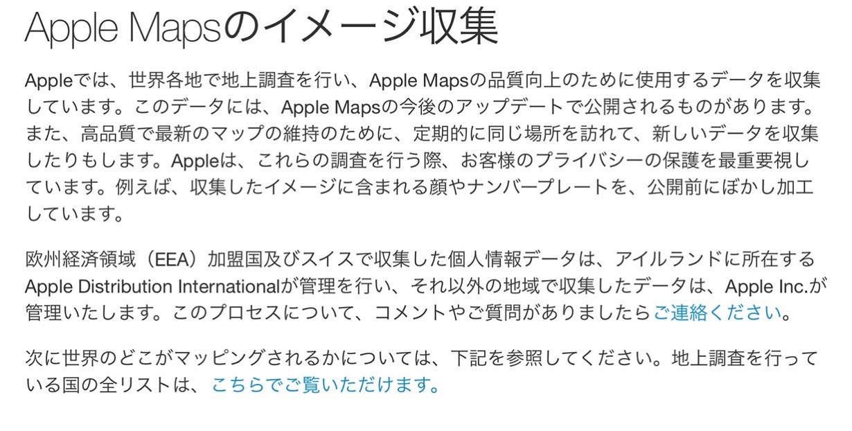 Applemapsimage