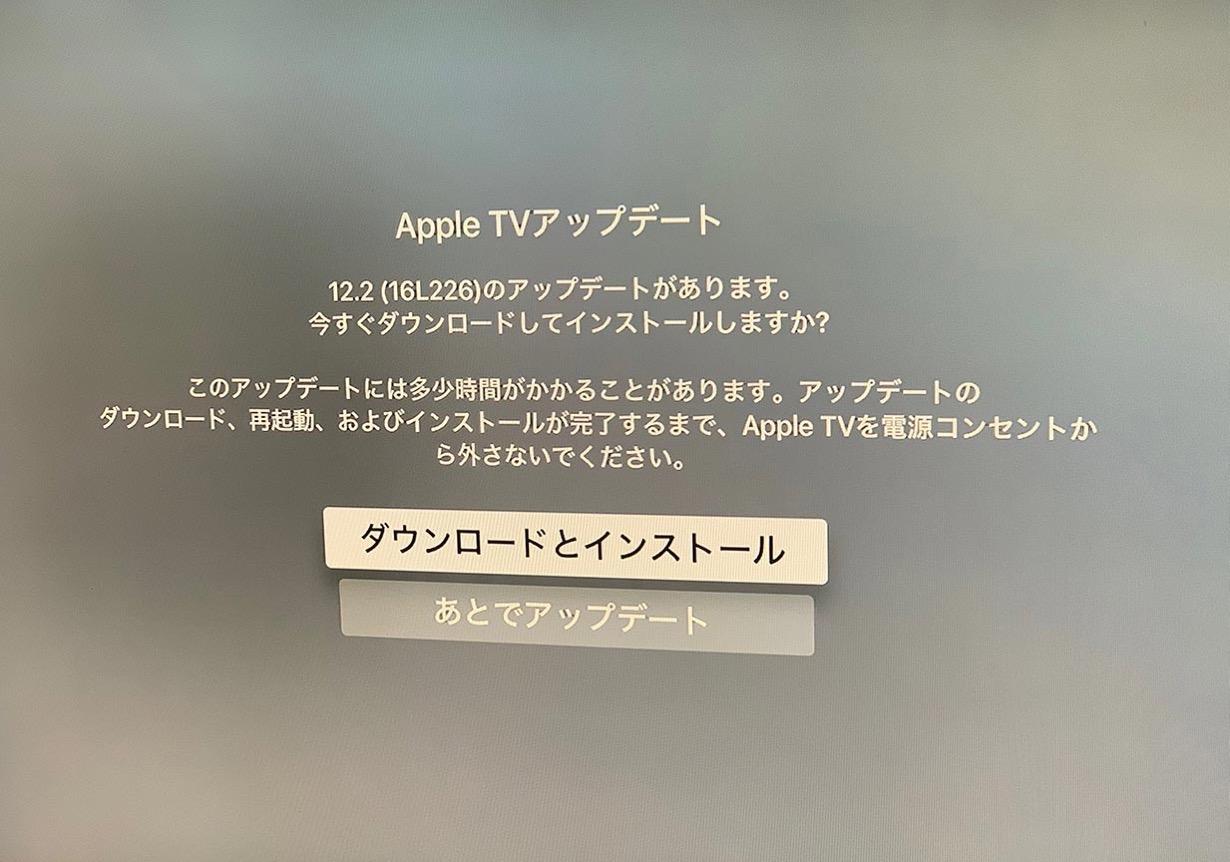 Apple、Apple TV向けに「tvOS 12.2」リリース
