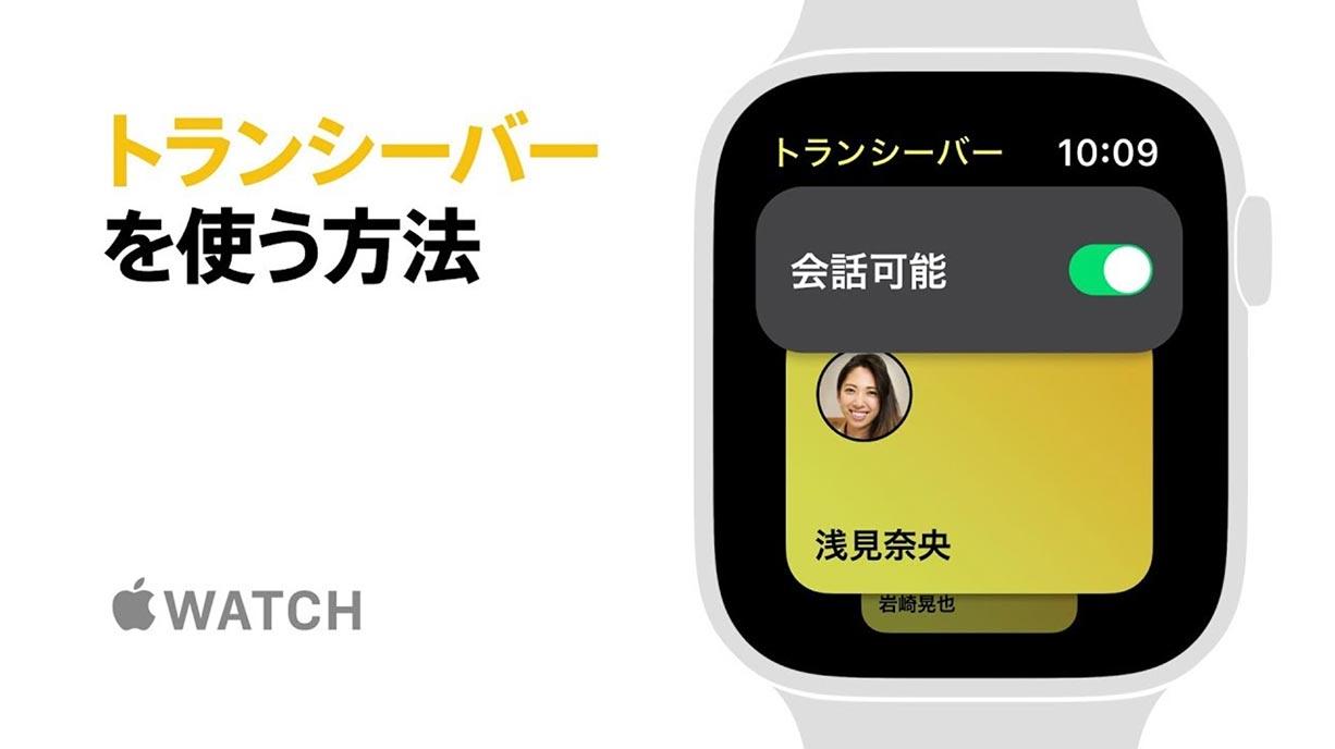 Applewatchtips