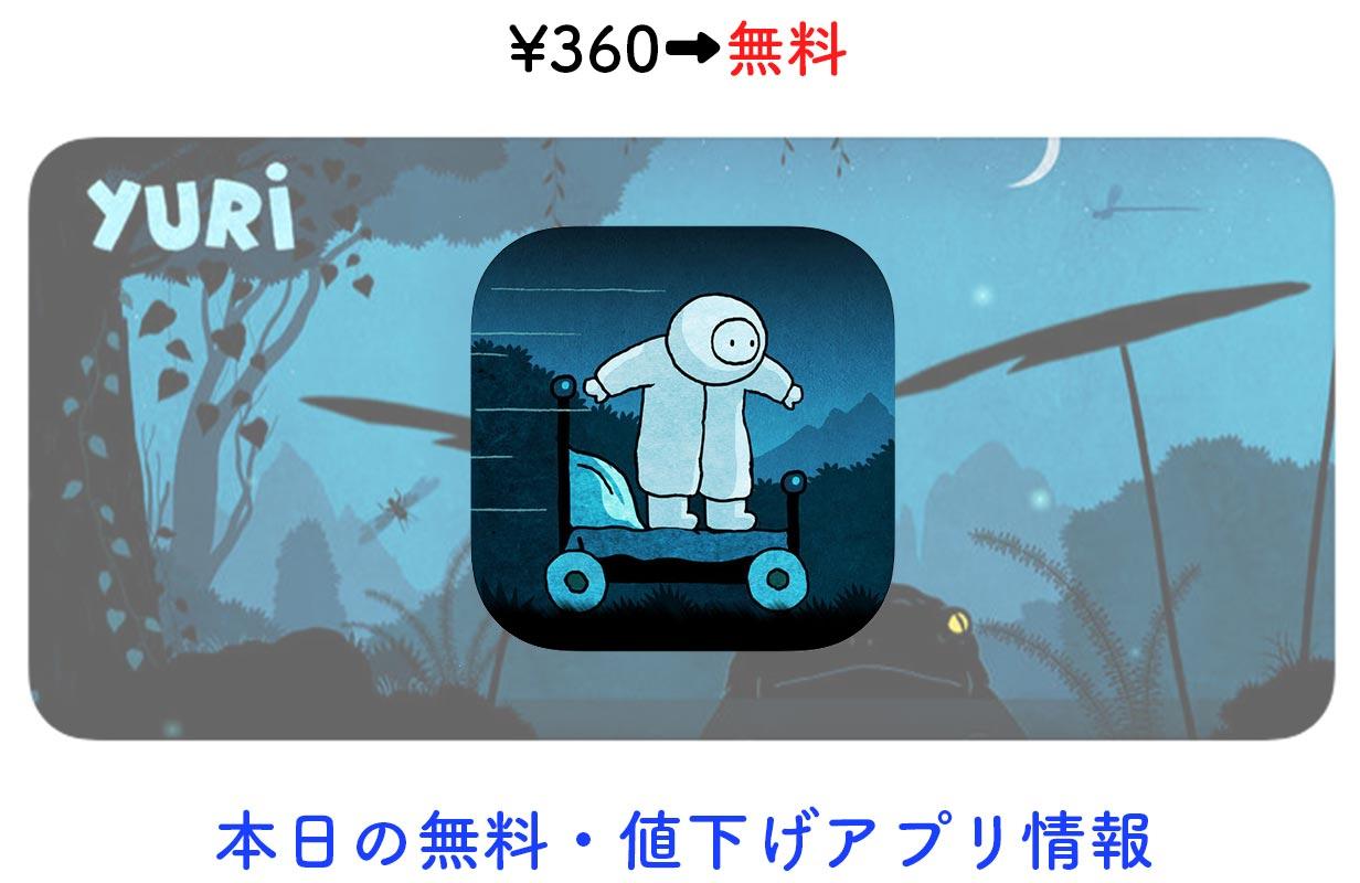 Appsale0303