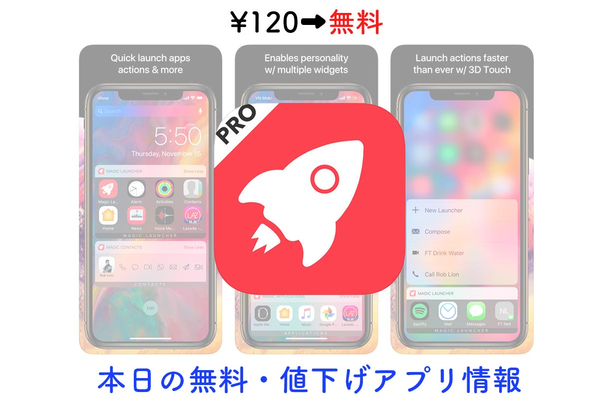 Appsale0322