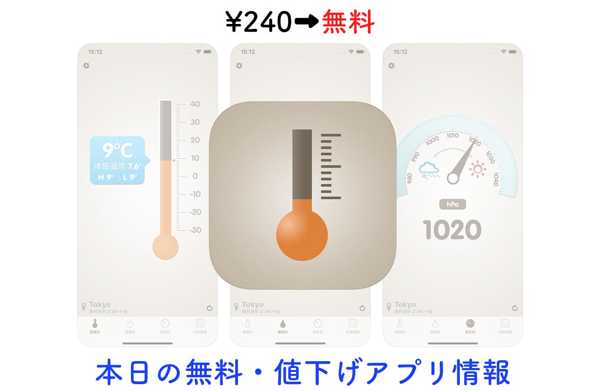 Appsale0327