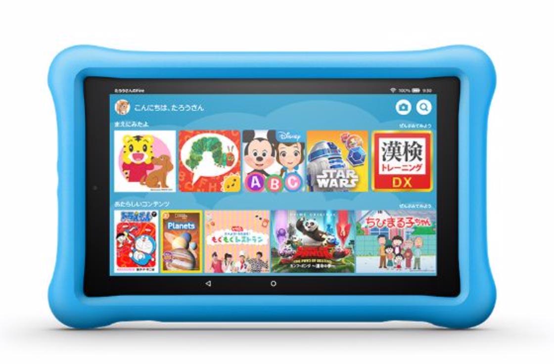 Amazon、子ども向けタブレット「Amazon Fire HD 8 キッズモデル」を発表 ー 価格は14,980円