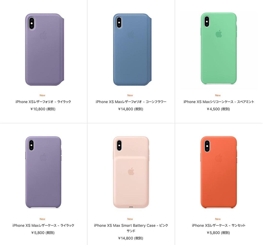 Apple、「iPhone XS/XS Max」向け純正ケースに新色を追加 ー Smart Battery Caseにも新色ピンクサンド追加