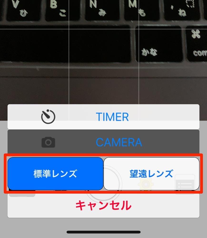 Onecam 02