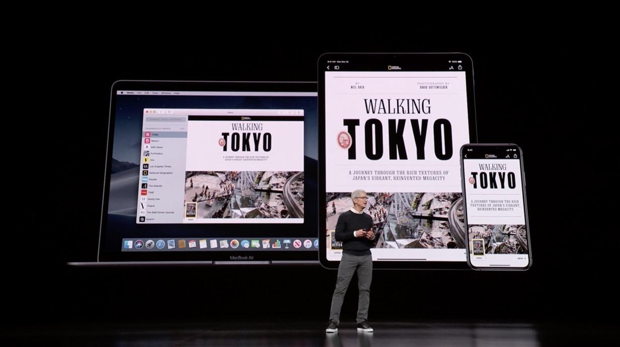 Apple、今までのApple Newsアプリに雑誌を加えた「Apple News+」を発表