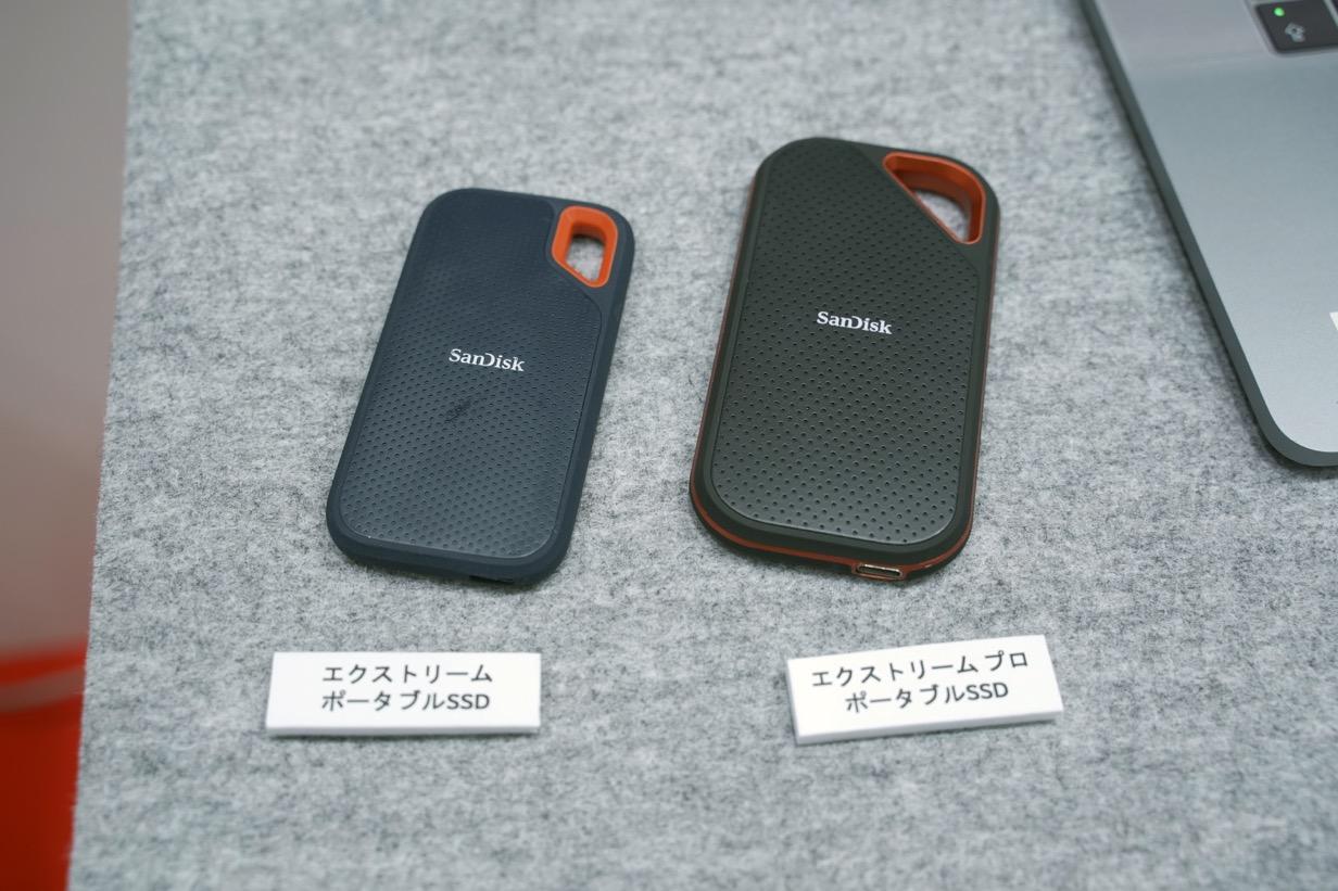 SunDisk-CPplus2019-03