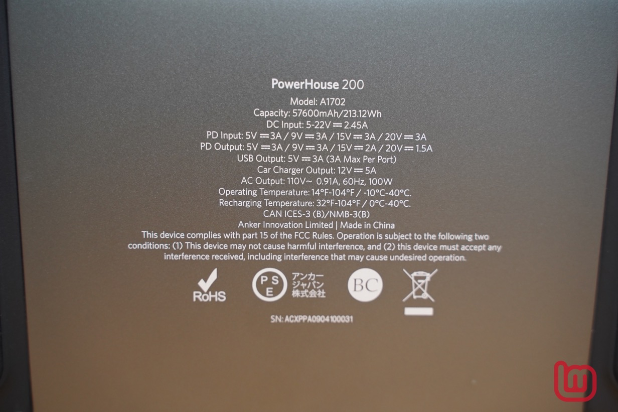 Anker PowerHouse 200-03