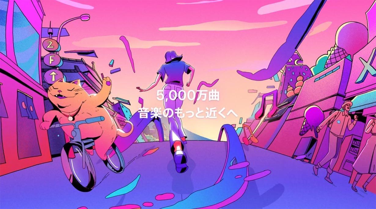 Apple Japan、Apple Musicの新しいCM「5,000万曲 音楽のもっと近くへ」を公開