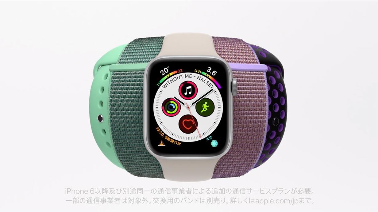 Apple Japan、「Apple Watch Series 4」のCM「よりパワフルに、カラフルに」を公開