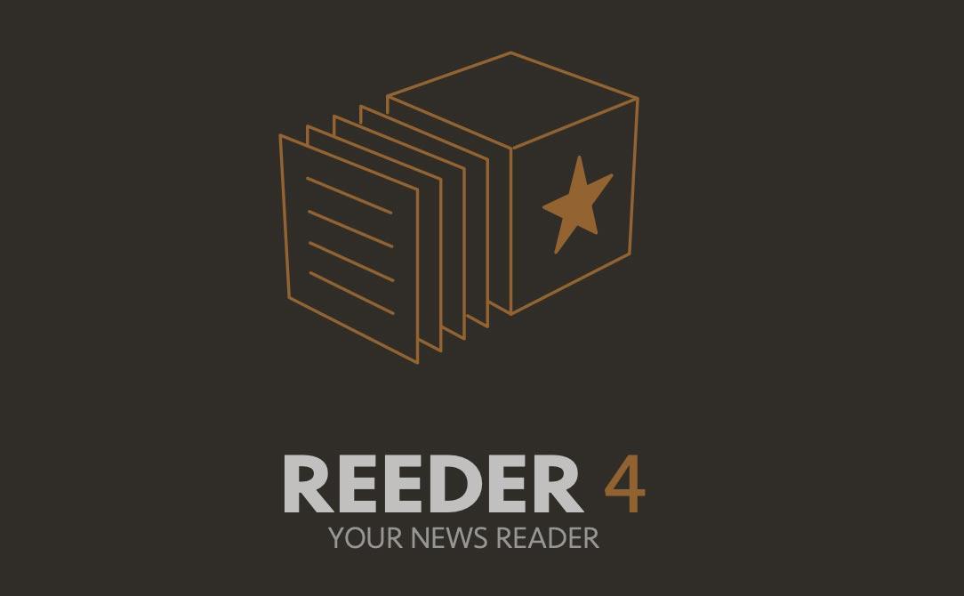 iOS/Mac向けRSSリーダーアプリ「Reeder 4」がリリース